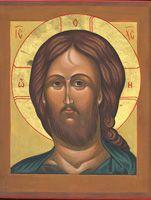 молитвы об исцелении